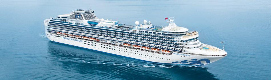 運営会社Webサイトより引用した、クルーズ船「ダイヤモンド・プリンセス号」の画像です。