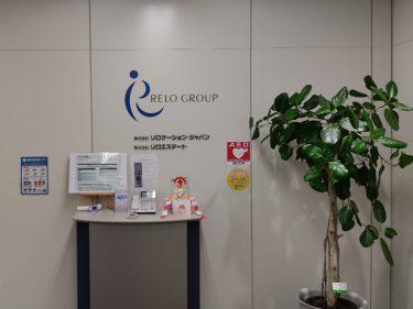 日本企業を元気にするために、自らの健康を。