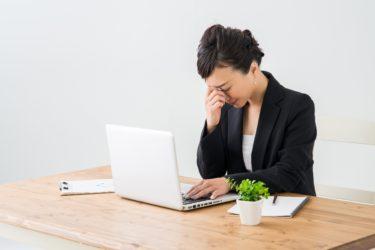 疲れ目に苦しむ女性