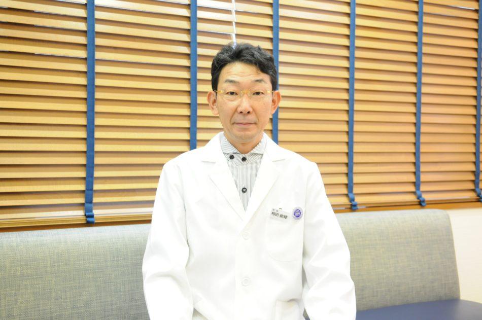 相田院長のバストアップ画像