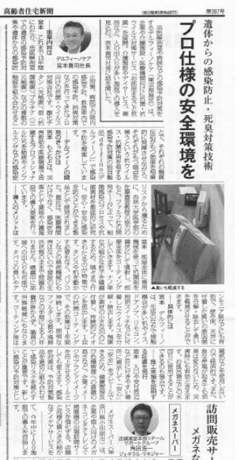 info_media_20160511